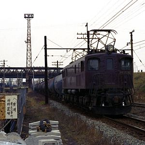 JNR EF15 at Shintsurumi