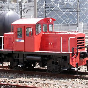 JR Freight Kasha-idoki (switcher)