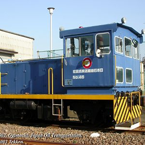 Blue switcher, Japan Oil Transportation